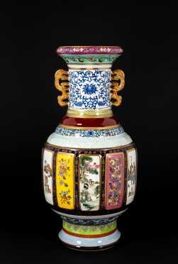 "Chinese ""Sen Chai"" ? Vase"