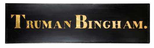 "Painted Wood Advertising Business Signs - ""Truman Bingham"""