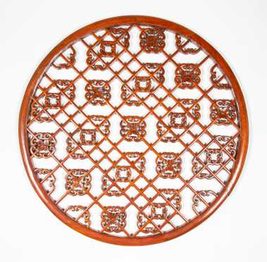 Chinese Carved Hardwood Rondelle Covering
