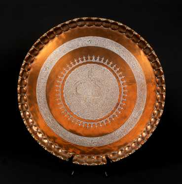 Large 20thC Persian/ Egyptian Tray with Silver Inlay