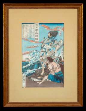 C1820 Legend Japanese Block Print of a Samurai