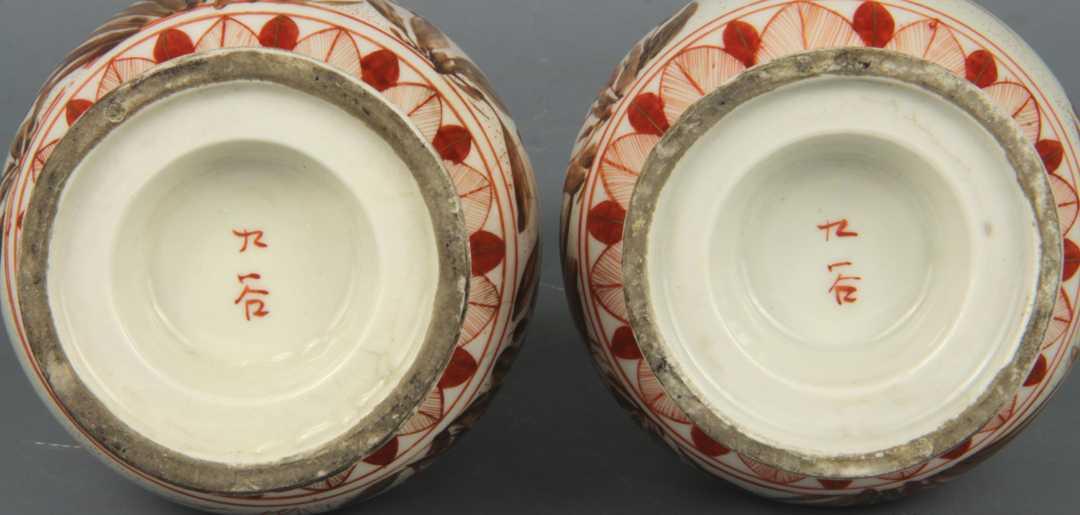 Pair Of Japanese Kutani Bottle Vases