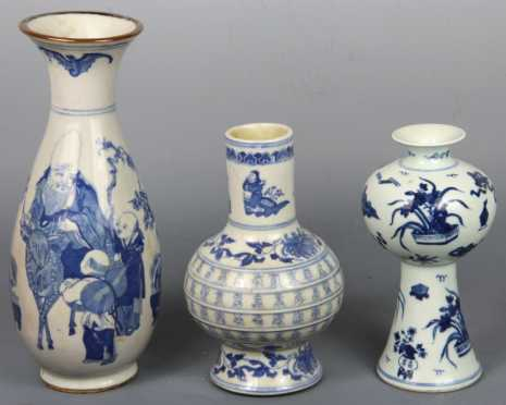 Lot of 3 Chinese Porcelain Vases