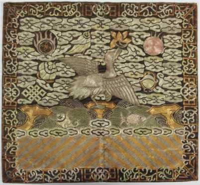 Early Chinese Needlework Badge