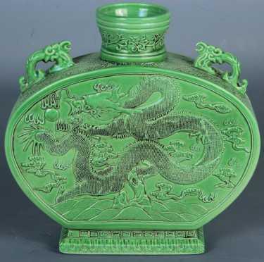 Chinese Porcelain Ovoid Form Vase