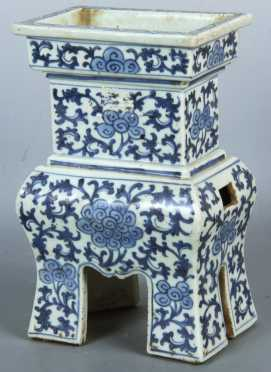 Chinese Four Footed Vase