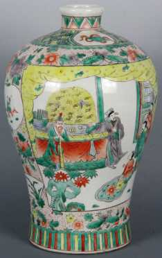 Chinese Polychrome Decorated Baluster Form Vase