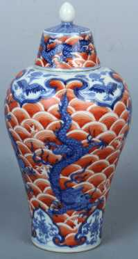 Chinese Covered Baluster Form Vase