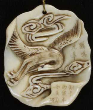 Carved Ivory Japanese Pendent