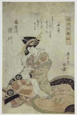 Japanese Block Print, by Eizan Kikugawa