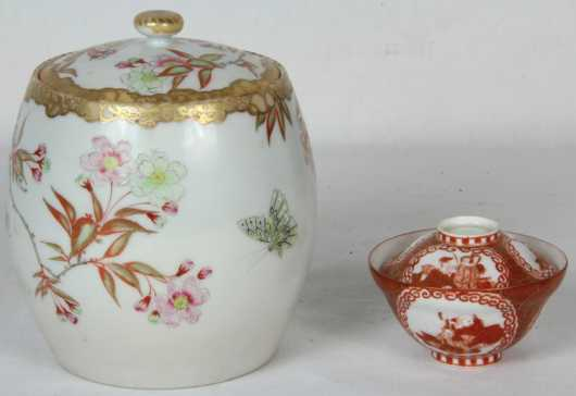 Lot of Two Pieces of Japanese Porcelain