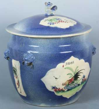 Chinese Porcelain Covered Pot