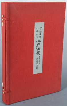 Japanese Bound Folio of Reproduction Block Prints by famous Japanese artist