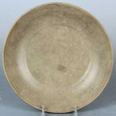 Glazed Earthenware Deep Dish