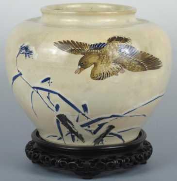Satsuma Decorated Vase