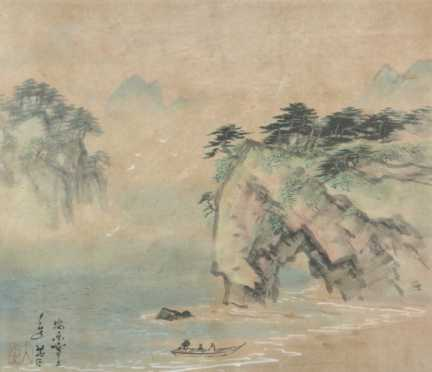 """Chinese Watercolor Painting depicting, """"Elephant Trunk Hill,"""