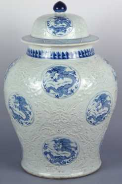 Chinese Porcelain Blue and White Covered Baluster Jar