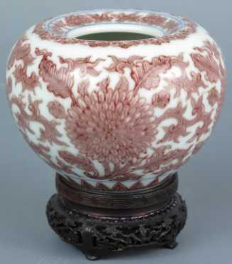 Chinese Under glaze Red Porcelain Water Pot
