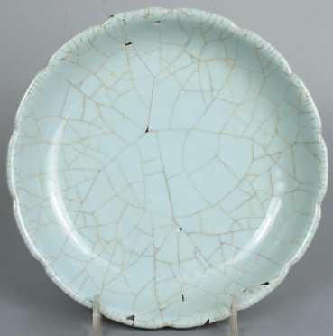 Chinese Glazed Lobed Dish, Yongzheng mark