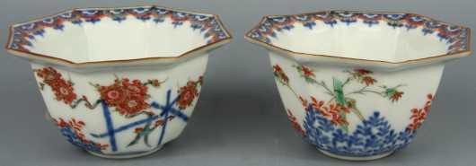 Pair of Japanese Porcelain Kakiemon Bowls