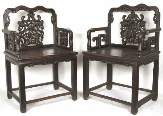 Pair of Chinese Carved Hardwood Arm chairs