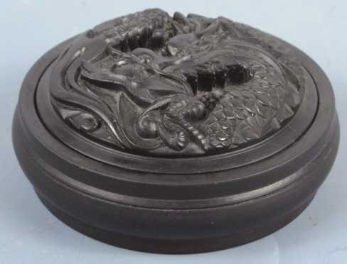 Chinese Scholars Ink Cake Box