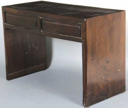 Chinese Rosewood Low Table with single drawer