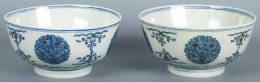 Unusual Pair of Chinese Porcelain Doucai