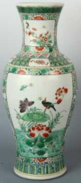 Chinese Famille Verte Baluster Vase