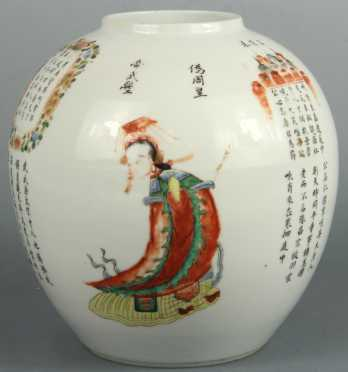 Chinese Porcelain Vase painted with four immortals  with four character Tongzhi mark