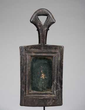 A Nigerian mirror